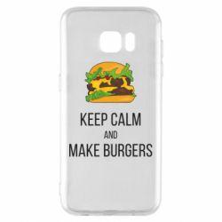 Чехол для Samsung S7 EDGE Keep calm and make burger