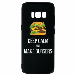 Чехол для Samsung S8 Keep calm and make burger