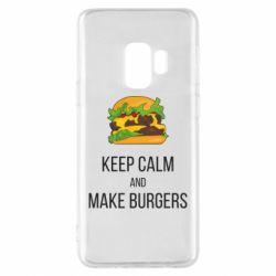 Чехол для Samsung S9 Keep calm and make burger