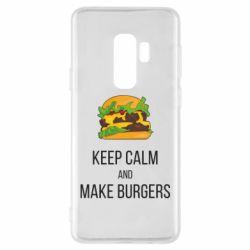 Чехол для Samsung S9+ Keep calm and make burger