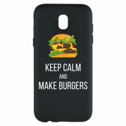 Чехол для Samsung J5 2017 Keep calm and make burger