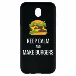 Чехол для Samsung J7 2017 Keep calm and make burger