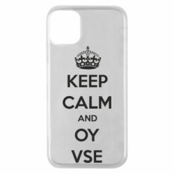 Чехол для iPhone 11 Pro KEEP CALM and OY VSE