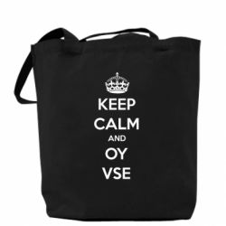 Сумка KEEP CALM and OY VSE - FatLine
