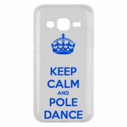 Чехол для Samsung J2 2015 KEEP CALM and pole dance