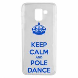 Чехол для Samsung J6 KEEP CALM and pole dance