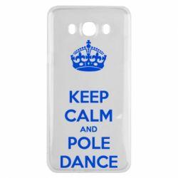 Чехол для Samsung J7 2016 KEEP CALM and pole dance
