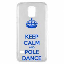 Чехол для Samsung S5 KEEP CALM and pole dance