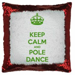 Подушка-хамелеон KEEP CALM and pole dance