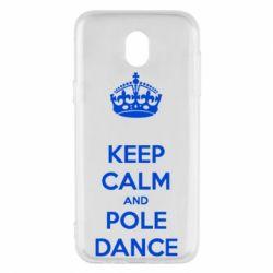 Чохол для Samsung J5 2017 KEEP CALM and pole dance