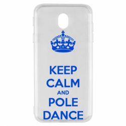 Чехол для Samsung J7 2017 KEEP CALM and pole dance