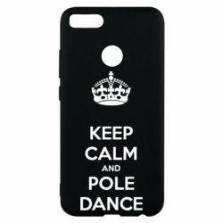 Чохол для Xiaomi Mi A1 KEEP CALM and pole dance