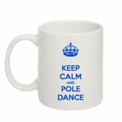 Кружка 320ml KEEP CALM and pole dance