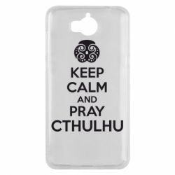 Чехол для Huawei Y5 2017 KEEP CALM AND PRAY CTHULHU - FatLine