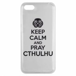 Чехол для Huawei Y5 2018 KEEP CALM AND PRAY CTHULHU - FatLine