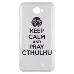 Чехол для Huawei Y7 2017 KEEP CALM AND PRAY CTHULHU - FatLine
