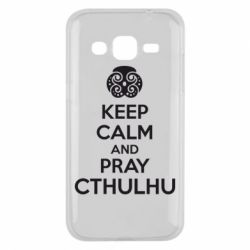 Чехол для Samsung J2 2015 KEEP CALM AND PRAY CTHULHU - FatLine