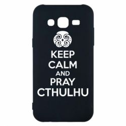 Чехол для Samsung J5 2015 KEEP CALM AND PRAY CTHULHU - FatLine