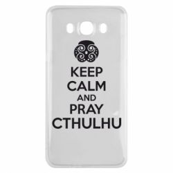 Чехол для Samsung J7 2016 KEEP CALM AND PRAY CTHULHU - FatLine