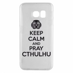 Чехол для Samsung S6 EDGE KEEP CALM AND PRAY CTHULHU - FatLine