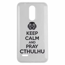 Чехол для LG K7 2017 KEEP CALM AND PRAY CTHULHU - FatLine