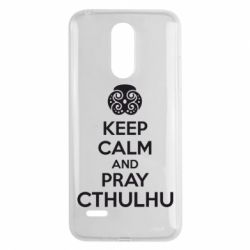 Чехол для LG K8 2017 KEEP CALM AND PRAY CTHULHU - FatLine