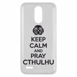 Чехол для LG K10 2017 KEEP CALM AND PRAY CTHULHU - FatLine