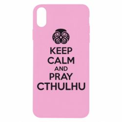 Чехол для iPhone Xs Max KEEP CALM AND PRAY CTHULHU - FatLine