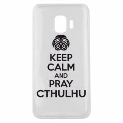 Чехол для Samsung J2 Core KEEP CALM AND PRAY CTHULHU - FatLine