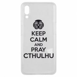 Чехол для Meizu E3 KEEP CALM AND PRAY CTHULHU - FatLine