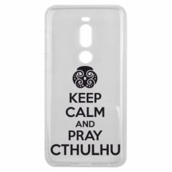 Чехол для Meizu V8 Pro KEEP CALM AND PRAY CTHULHU - FatLine