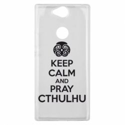 Чехол для Sony Xperia XA2 Plus KEEP CALM AND PRAY CTHULHU - FatLine