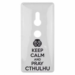 Чехол для Sony Xperia XZ2 KEEP CALM AND PRAY CTHULHU - FatLine