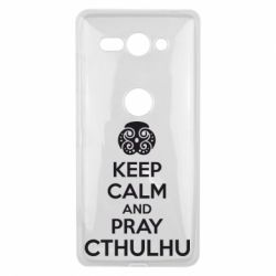 Чехол для Sony Xperia XZ2 Compact KEEP CALM AND PRAY CTHULHU - FatLine