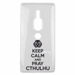 Чехол для Sony Xperia XZ2 Premium KEEP CALM AND PRAY CTHULHU - FatLine