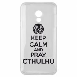 Чехол для Meizu 15 Lite KEEP CALM AND PRAY CTHULHU - FatLine
