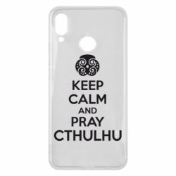 Чехол для Huawei P Smart Plus KEEP CALM AND PRAY CTHULHU - FatLine