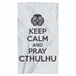 Полотенце KEEP CALM AND PRAY CTHULHU - FatLine