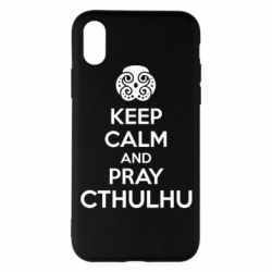 Чехол для iPhone X KEEP CALM AND PRAY CTHULHU - FatLine