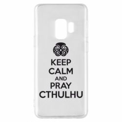 Чехол для Samsung S9 KEEP CALM AND PRAY CTHULHU - FatLine