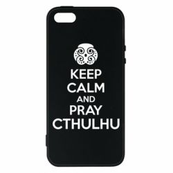 Чехол для iPhone5/5S/SE KEEP CALM AND PRAY CTHULHU - FatLine