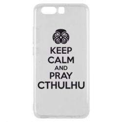 Чехол для Huawei P10 KEEP CALM AND PRAY CTHULHU - FatLine