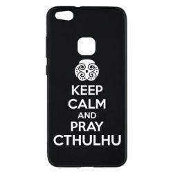 Чехол для Huawei P10 Lite KEEP CALM AND PRAY CTHULHU - FatLine