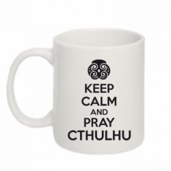 Кружка 320ml KEEP CALM AND PRAY CTHULHU - FatLine