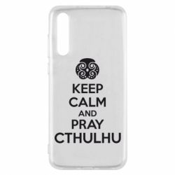 Чехол для Huawei P20 Pro KEEP CALM AND PRAY CTHULHU - FatLine