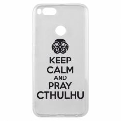 Чехол для Xiaomi Mi A1 KEEP CALM AND PRAY CTHULHU - FatLine