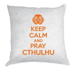 Подушка KEEP CALM AND PRAY CTHULHU