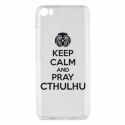 Чехол для Xiaomi Xiaomi Mi5/Mi5 Pro KEEP CALM AND PRAY CTHULHU - FatLine
