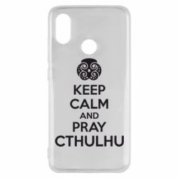 Чехол для Xiaomi Mi8 KEEP CALM AND PRAY CTHULHU - FatLine