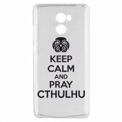 Чехол для Xiaomi Redmi 4 KEEP CALM AND PRAY CTHULHU - FatLine